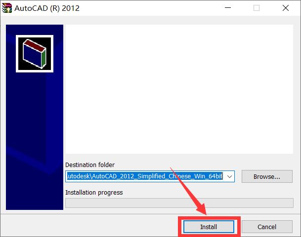 Auto CAD 2012软件32位和64位下载安装图文教程