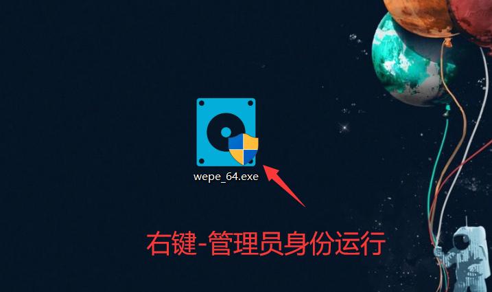 PE工具箱安装原版Windows 10系统教程