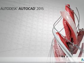 Auto CAD 2015软件32位和64位下载安装图文教程