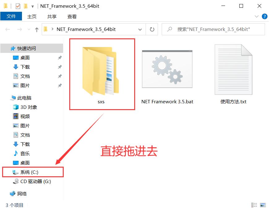 NET Framework 3.5快速安装方法及常见问题处理方法