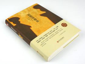 精选全球好书《道德情操论》人类道德的起点