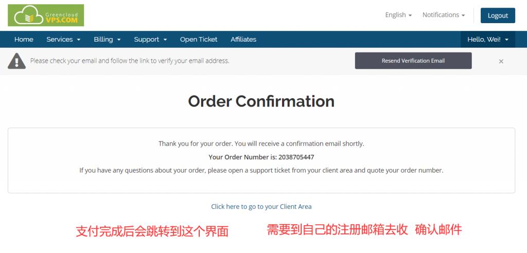 GreenCloud VPS注册购买和使用教程