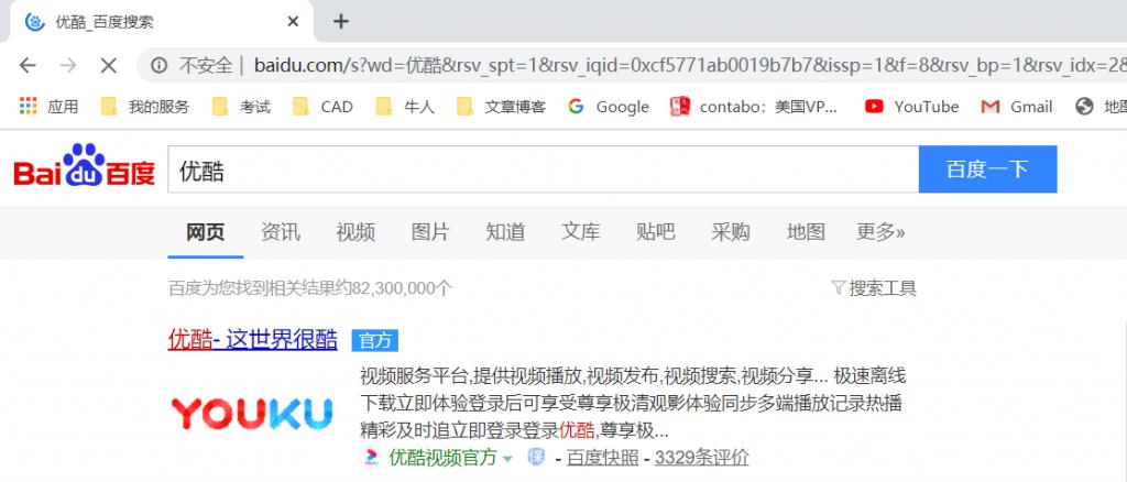 Google Chrome谷歌浏览器自定义搜索引擎 快速搜索技巧